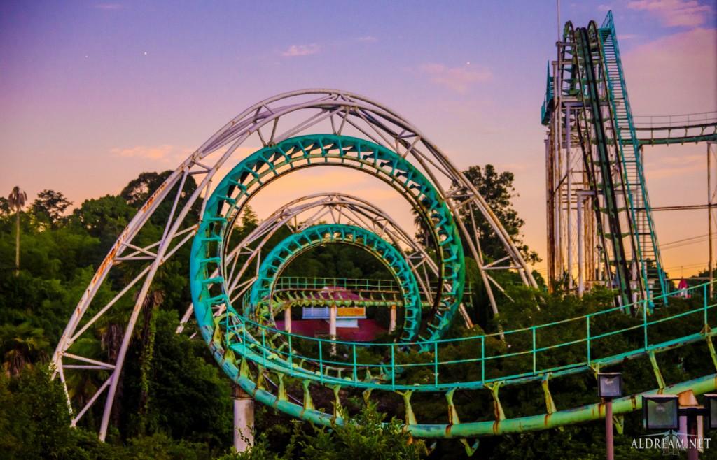 Nara Dreamland Theme Park