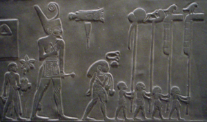 Close-up of a procession featuring Pharaoh Narmer