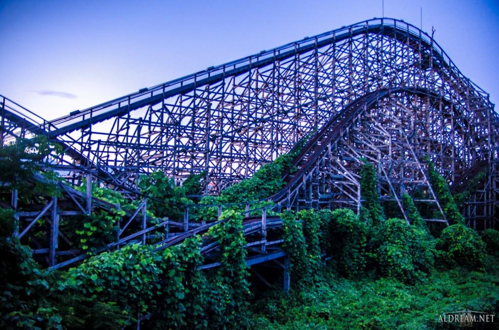 Nara Dreamland Theme Park 2